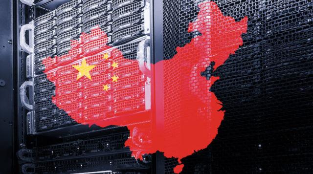Infosec-China