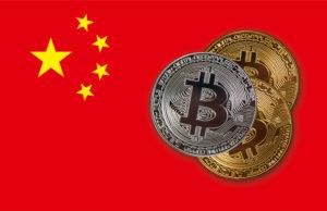 China bitcoin cisomag