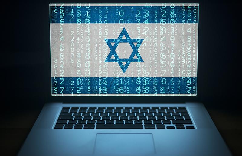 [Image: Israel.jpg]