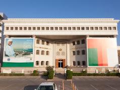 Oman Oil Company
