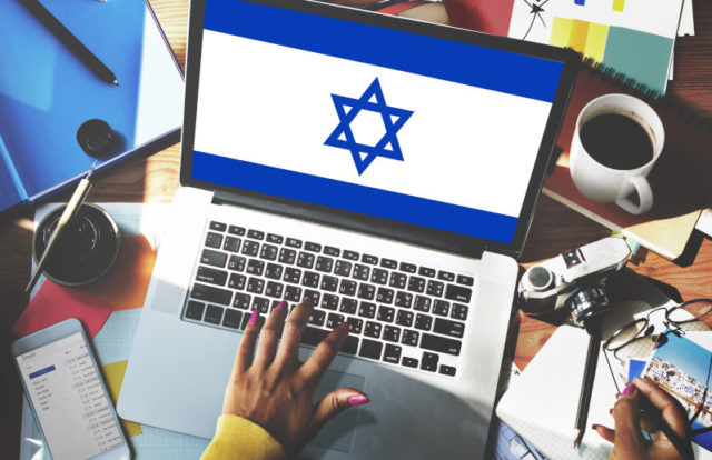 Israel cybersecurity startup