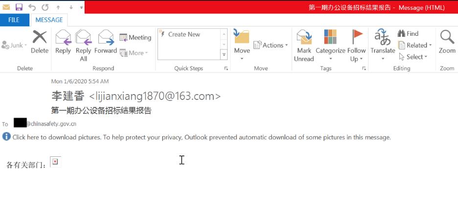 phishing, APT32